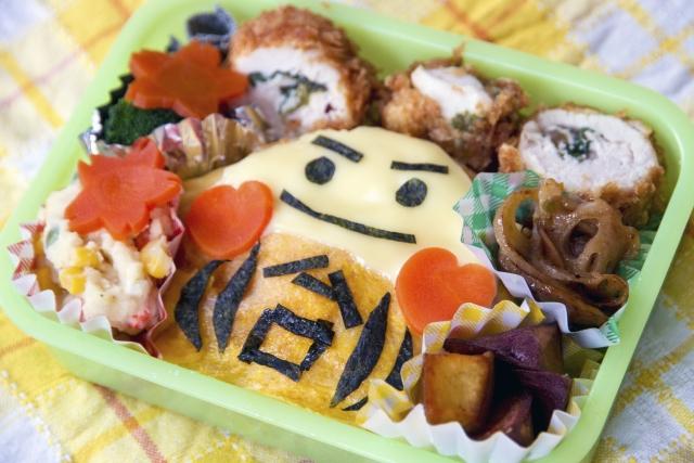 子供が食べやすいおにぎり弁当 ... : 子ども スキンケア : すべての講義